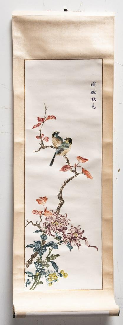 CHINESE PAINTING FOR STAMPS - 8