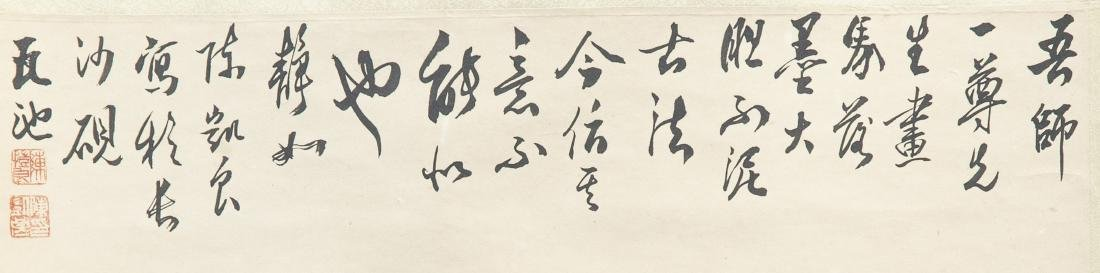 QI BAISHI & FIVE OTHER SCROLLS, SOME PRINTS - 4