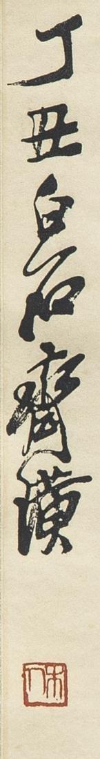 QI BAISHI & FIVE OTHER SCROLLS, SOME PRINTS - 8