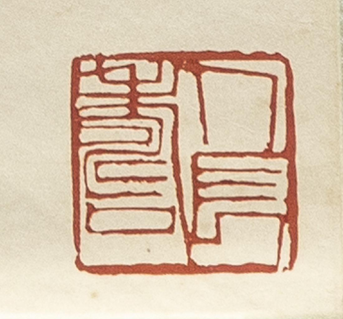 QI BAISHI & FIVE OTHER SCROLLS, SOME PRINTS - 9