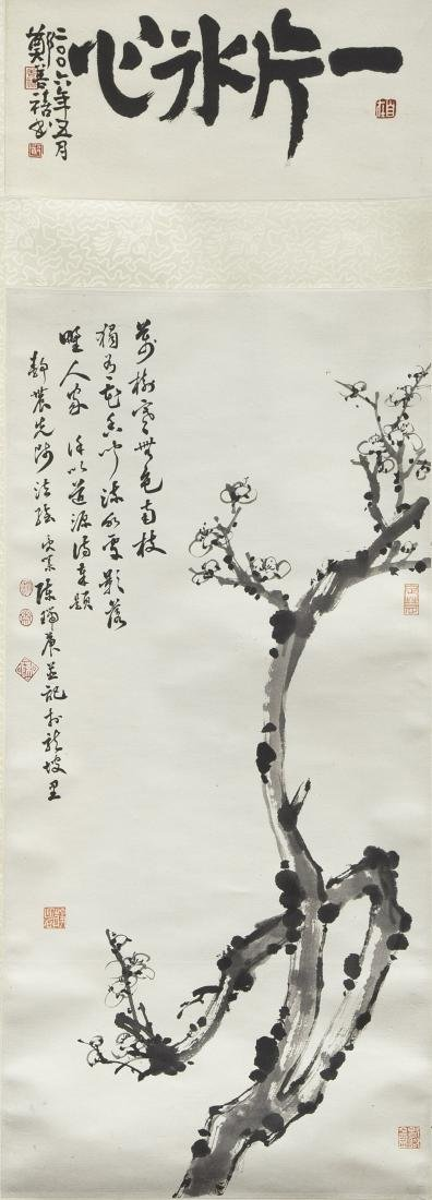 TAI JINGNONG (1903-1990), PLUM BLOSSOM