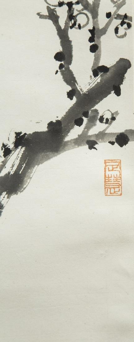 TAI JINGNONG (1903-1990), PLUM BLOSSOM - 3