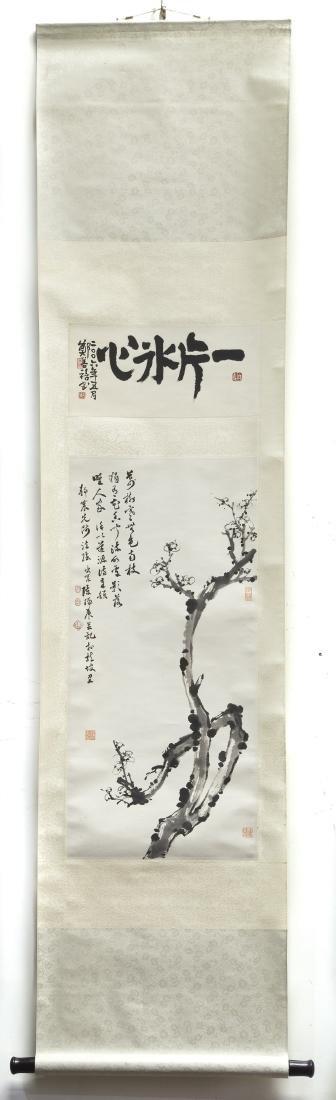 TAI JINGNONG (1903-1990), PLUM BLOSSOM - 6