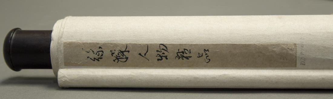 TAI JINGNONG (1903-1990), PLUM BLOSSOM - 7