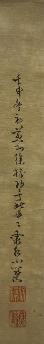 STYLE OF ZHANG SHUQI AND XU CAO - 9