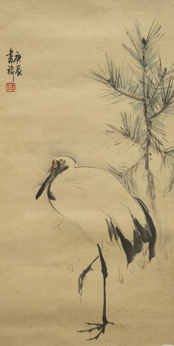 STYLE OF ZHANG SHUQI AND XU CAO
