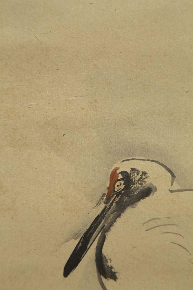 STYLE OF ZHANG SHUQI AND XU CAO - 3
