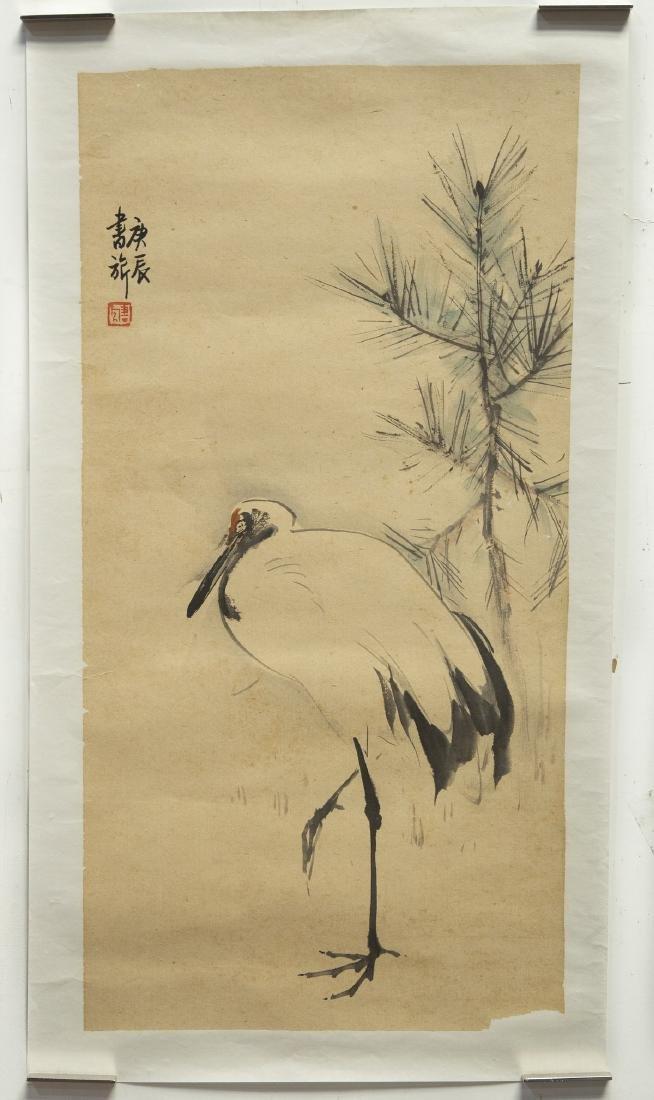 STYLE OF ZHANG SHUQI AND XU CAO - 5