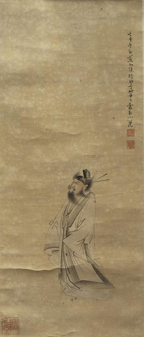 STYLE OF ZHANG SHUQI AND XU CAO - 6