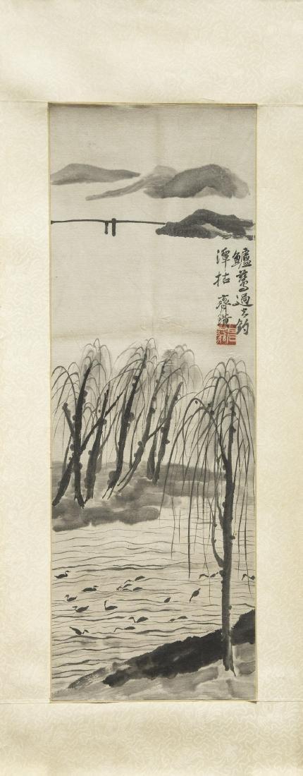 STYLE OF QI BAISHI, LANDSCAPE