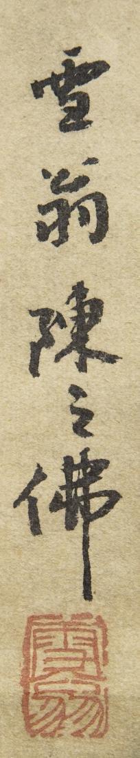 STYLE OF CHEN ZHIFO (1896-1962), HERON - 6