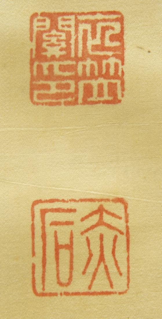 ANONYMOUS (QING DYNASTY), CALLIGRAPHY - 4