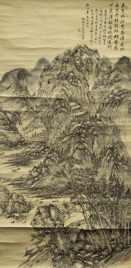 LU ZUN (QING DYNASTY), LANDSCAPE
