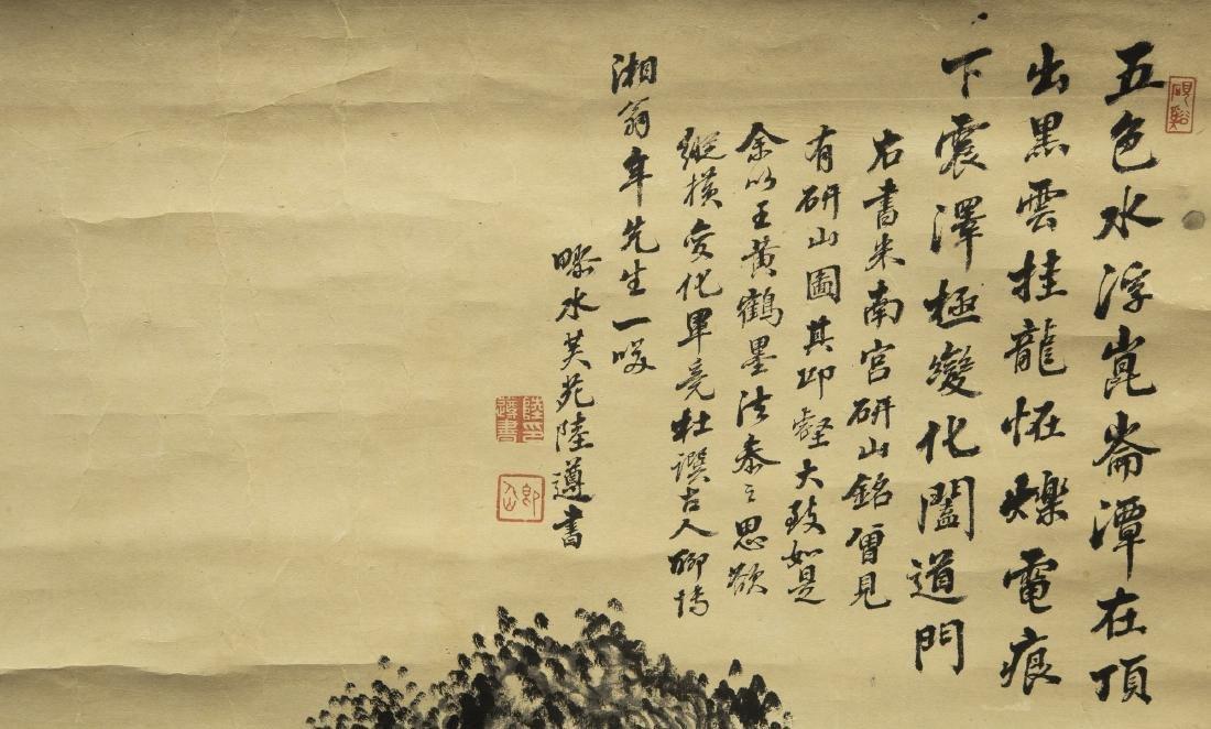 LU ZUN (QING DYNASTY), LANDSCAPE - 2