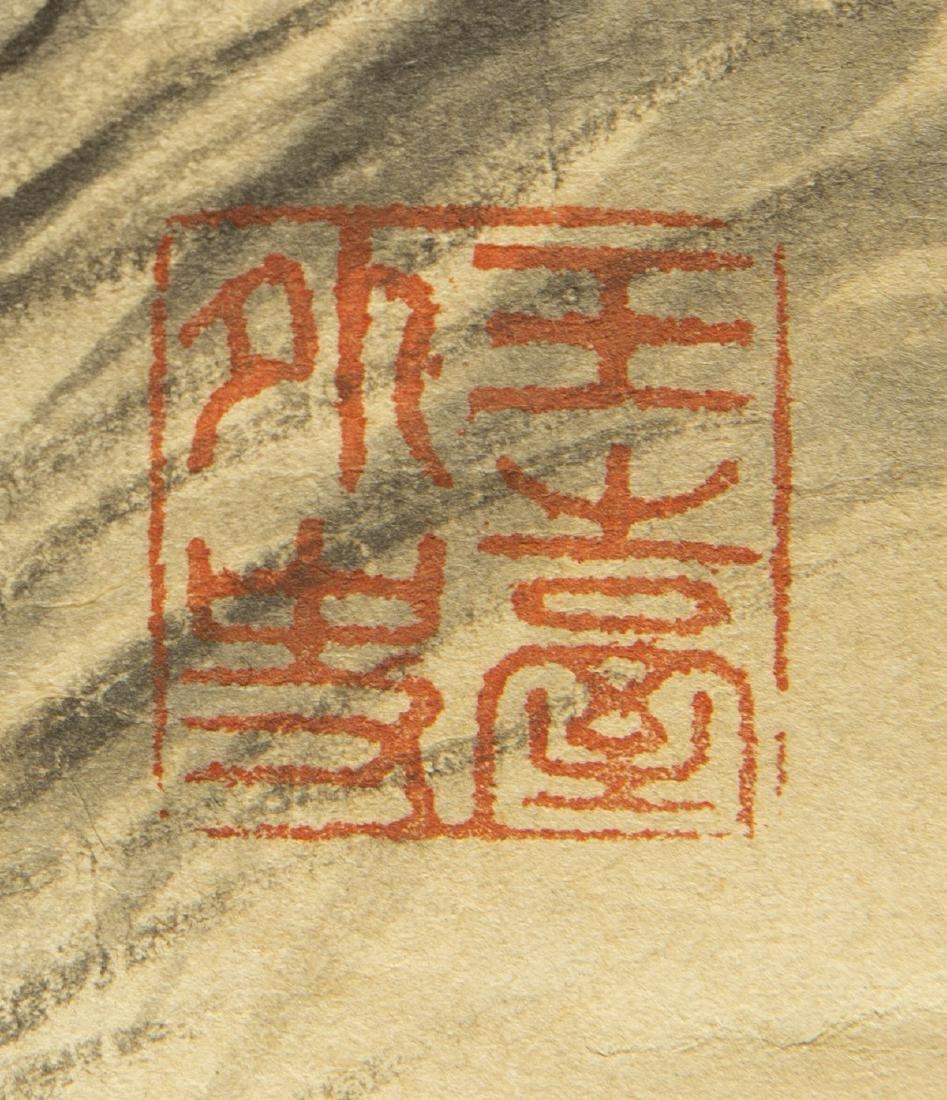 LU ZUN (QING DYNASTY), LANDSCAPE - 4