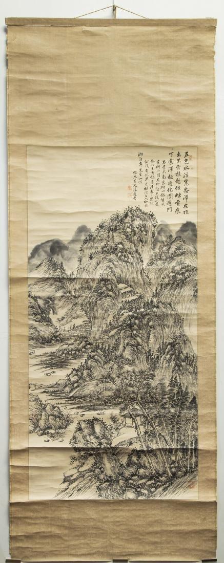 LU ZUN (QING DYNASTY), LANDSCAPE - 5
