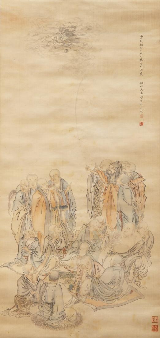 SHENG SHOUKAI (QING DYNASTY), LUOHAN