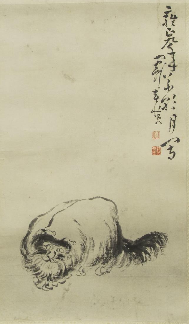 HUANG SHEN (1687-1770), CAT