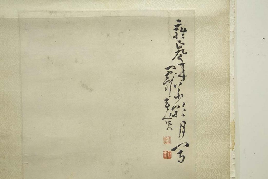 HUANG SHEN (1687-1770), CAT - 2