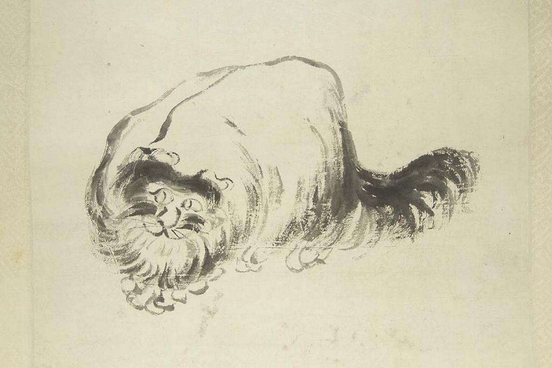 HUANG SHEN (1687-1770), CAT - 3