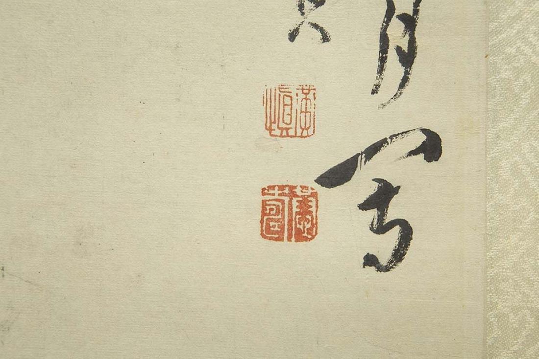 HUANG SHEN (1687-1770), CAT - 4
