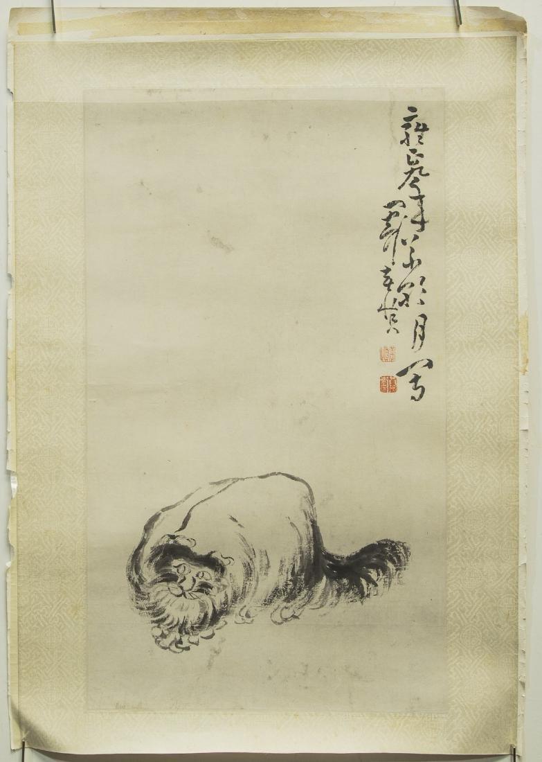 HUANG SHEN (1687-1770), CAT - 5