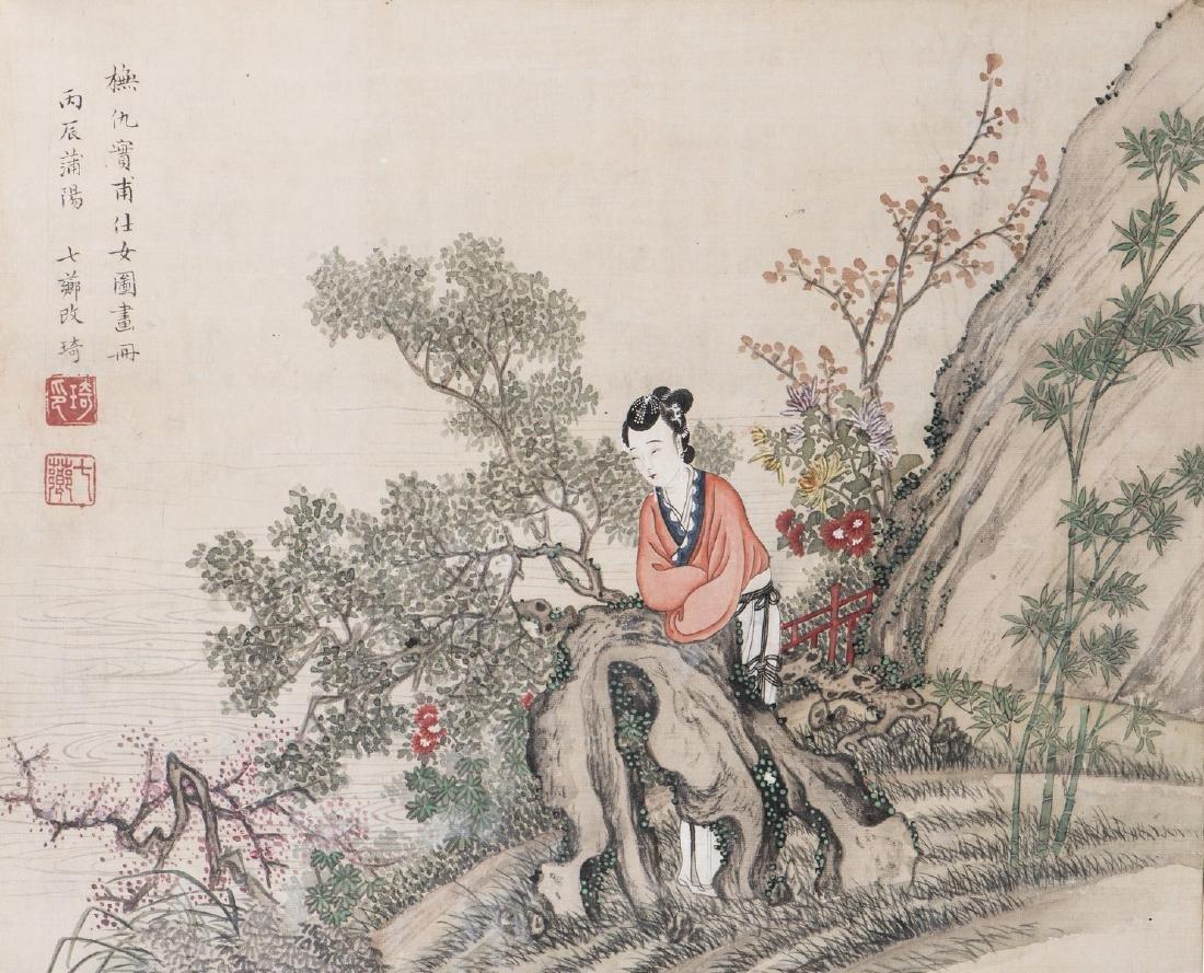 GAI QI (1773-1828), COURT LADIES