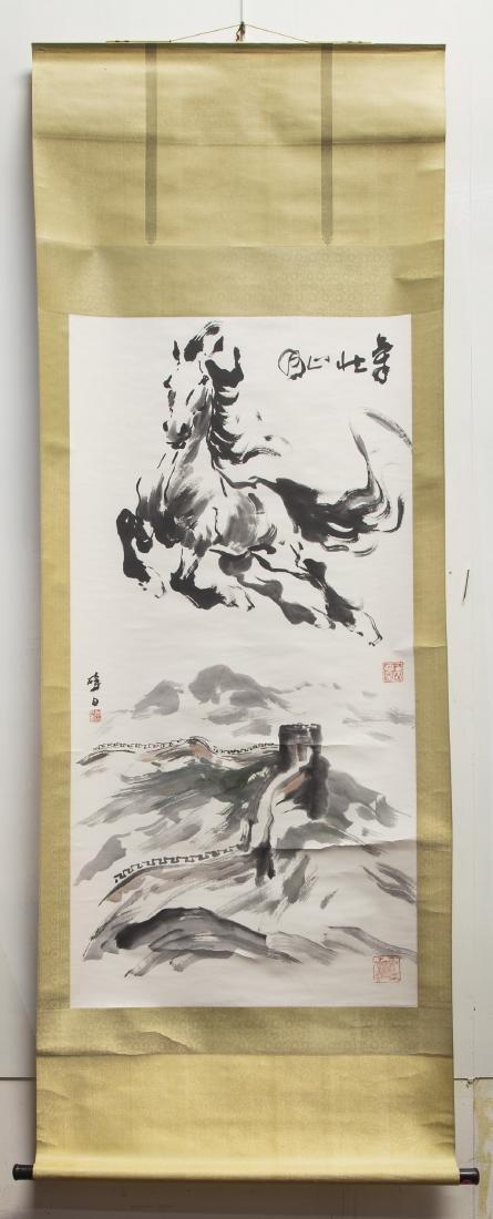 YE ZUIBAI (1909-1999), HORSE - 4