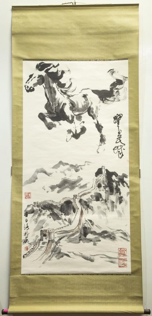 YE ZUIBAI (1909-1999), HORSE - 2