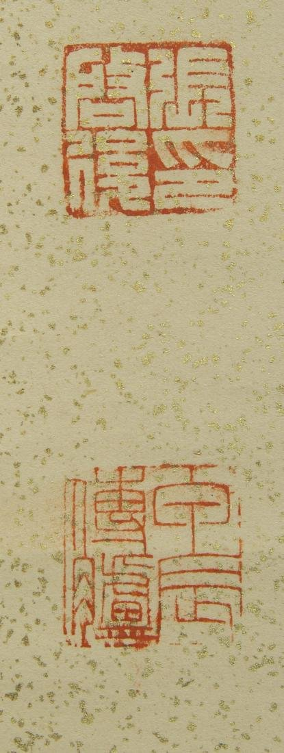 ZHANG QIHOU (1873-1944), CHINESE CALLIGRAPHY COUPLET - 4