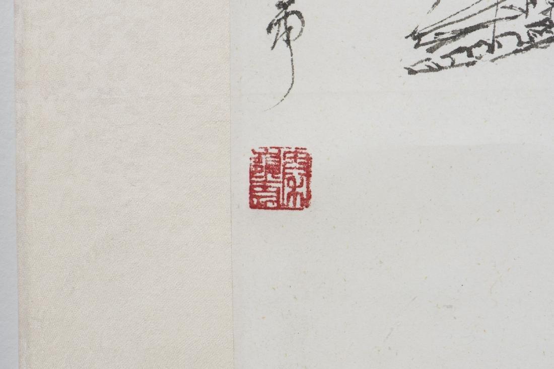 QING LINGYUN (1914-2008), LANDSCAPE - 2