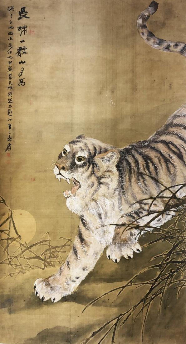 ZHANG DAQIAN (1899-1983), TIGER