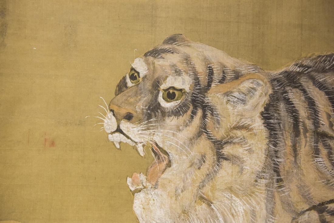 ZHANG DAQIAN (1899-1983), TIGER - 2