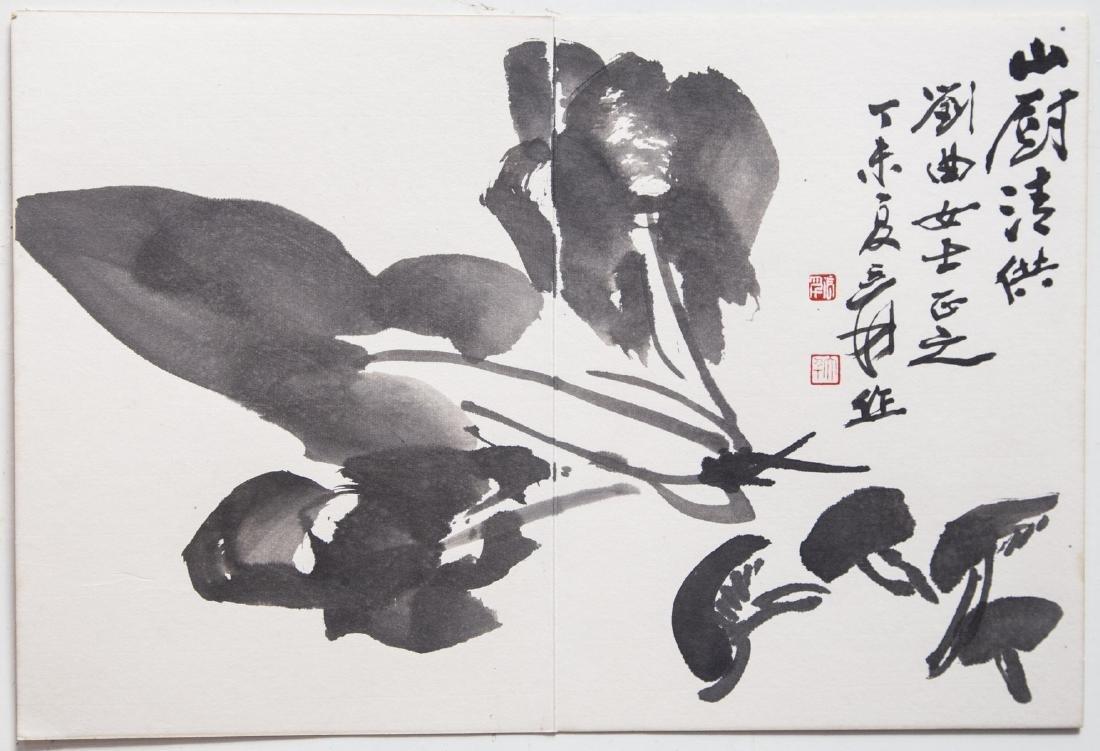 ZHANG DAQIAN (1899-1983), VARIOUS SUBJECTS - 10