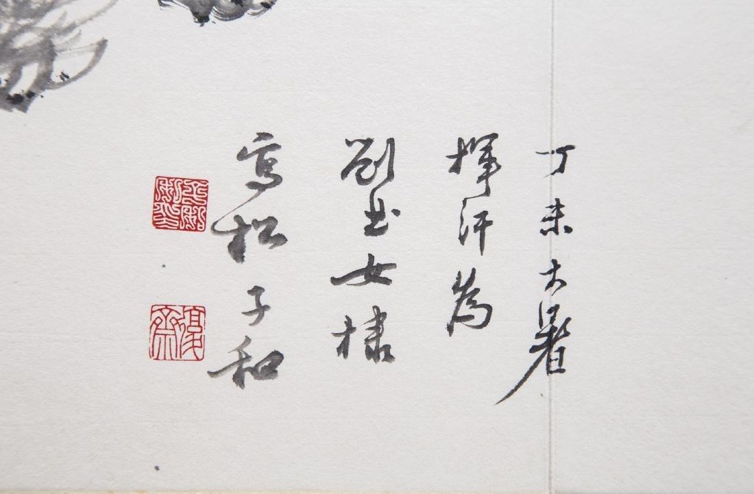 ZHANG DAQIAN (1899-1983), VARIOUS SUBJECTS - 3