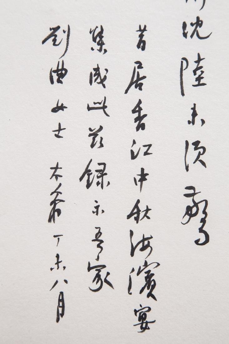 ZHANG DAQIAN (1899-1983), VARIOUS SUBJECTS - 8