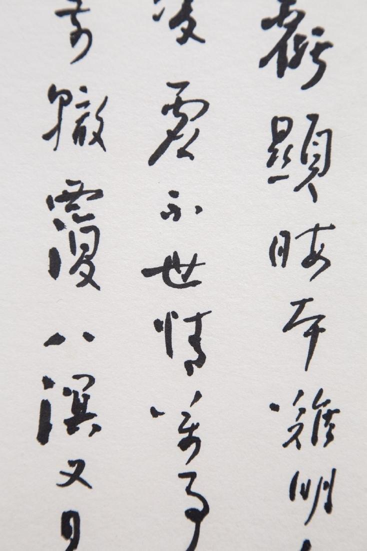 ZHANG DAQIAN (1899-1983), VARIOUS SUBJECTS - 9