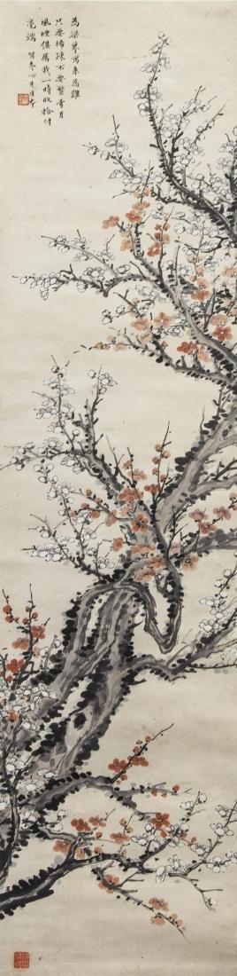 FANG JUNBI (1898-1986), PLUM BLOSSOM