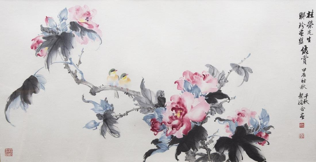 ZHOU QIANQIU (1910-2006), BIRD AND FLOWER