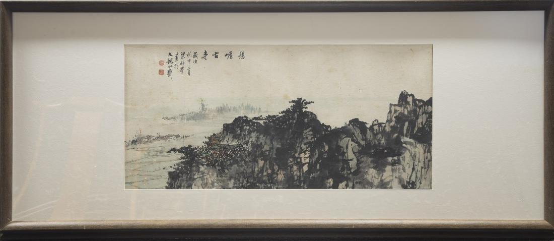 LIANG BOYU (1903-1978), LANDSCAPE - 4