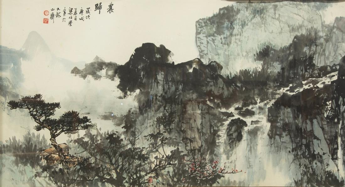 LIANG BOYU (1903-1978), LANDSCAPE