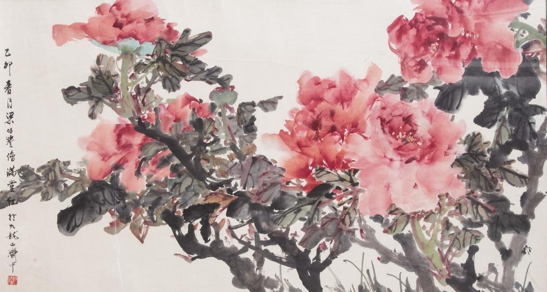 LIANG BOYU (1903-1978), PEONY