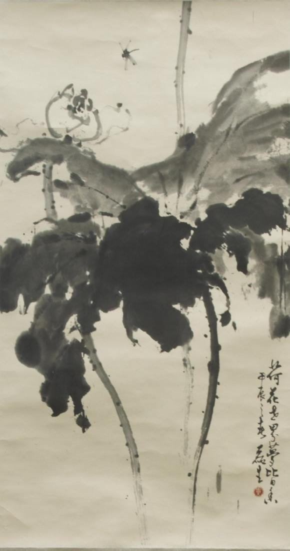 HUANG LEISHEN (1928-2011), DRAGONFLY AND LOTUS