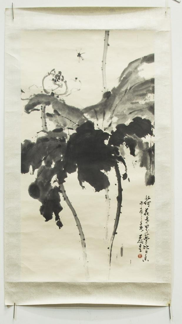 HUANG LEISHEN (1928-2011), DRAGONFLY AND LOTUS - 5