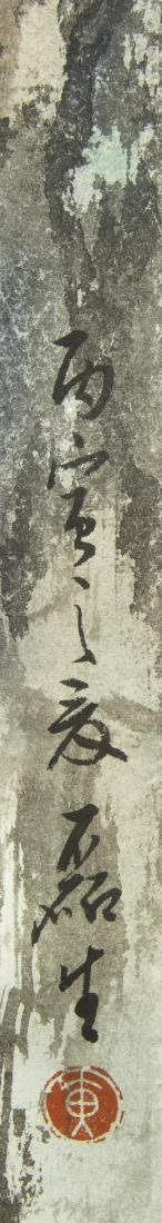 HUANG LEISHEN (1928-2011), LANDSCAPE - 2