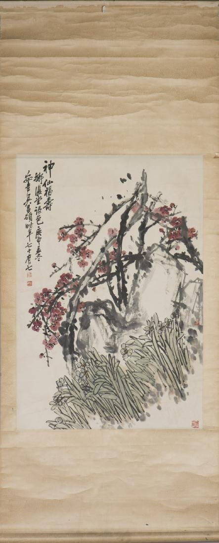 WU CHANGSHUO (ATTRIBUTED TO, 1844-1927), FLOWER - 2