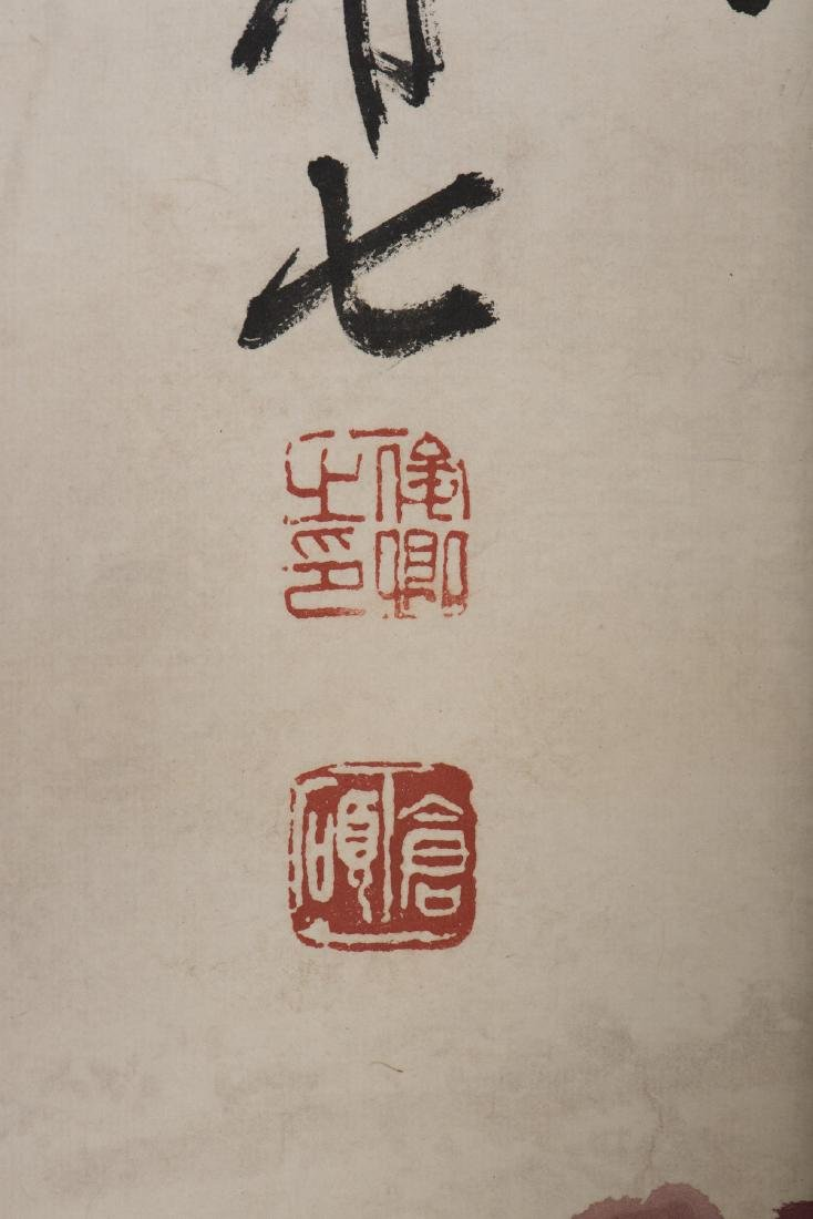 WU CHANGSHUO (ATTRIBUTED TO, 1844-1927), FLOWER - 5