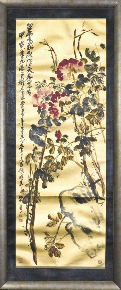 WU CHANGSHOU (ATTRIBUTED TO, 1844-1927), PEONY