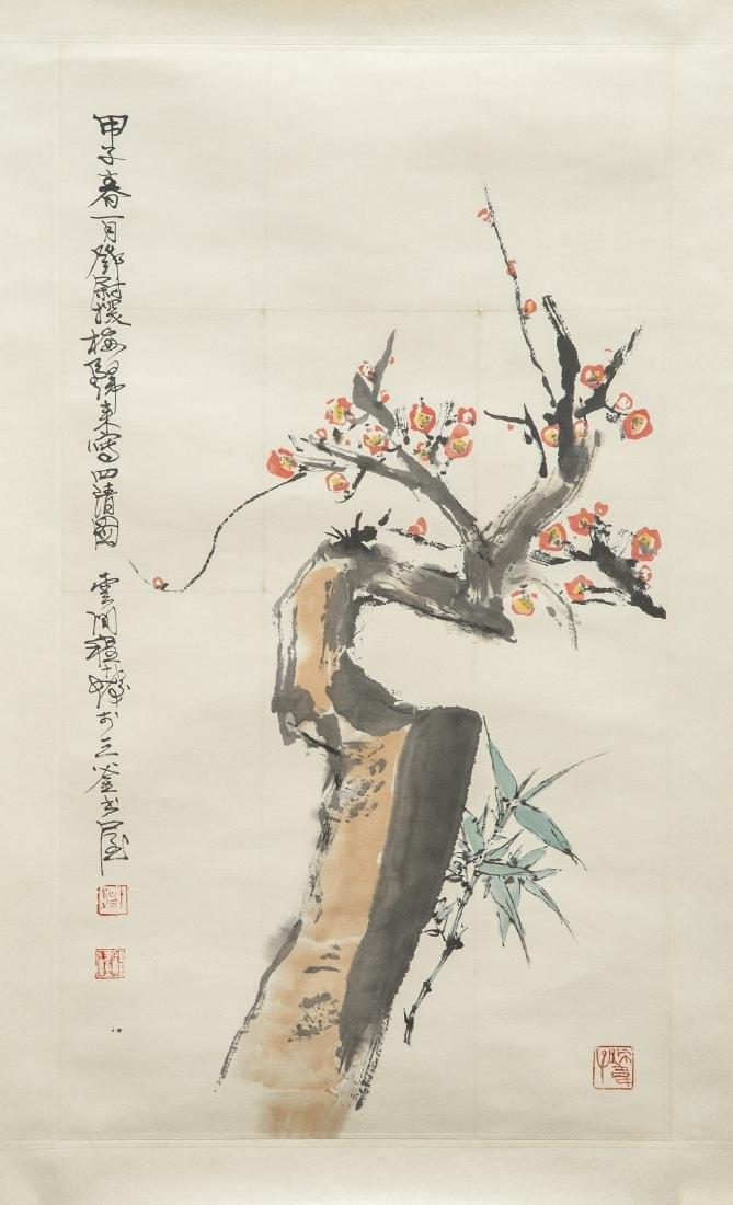 CHENG SHIFA (1921-2007), PLUM BLOSSOM