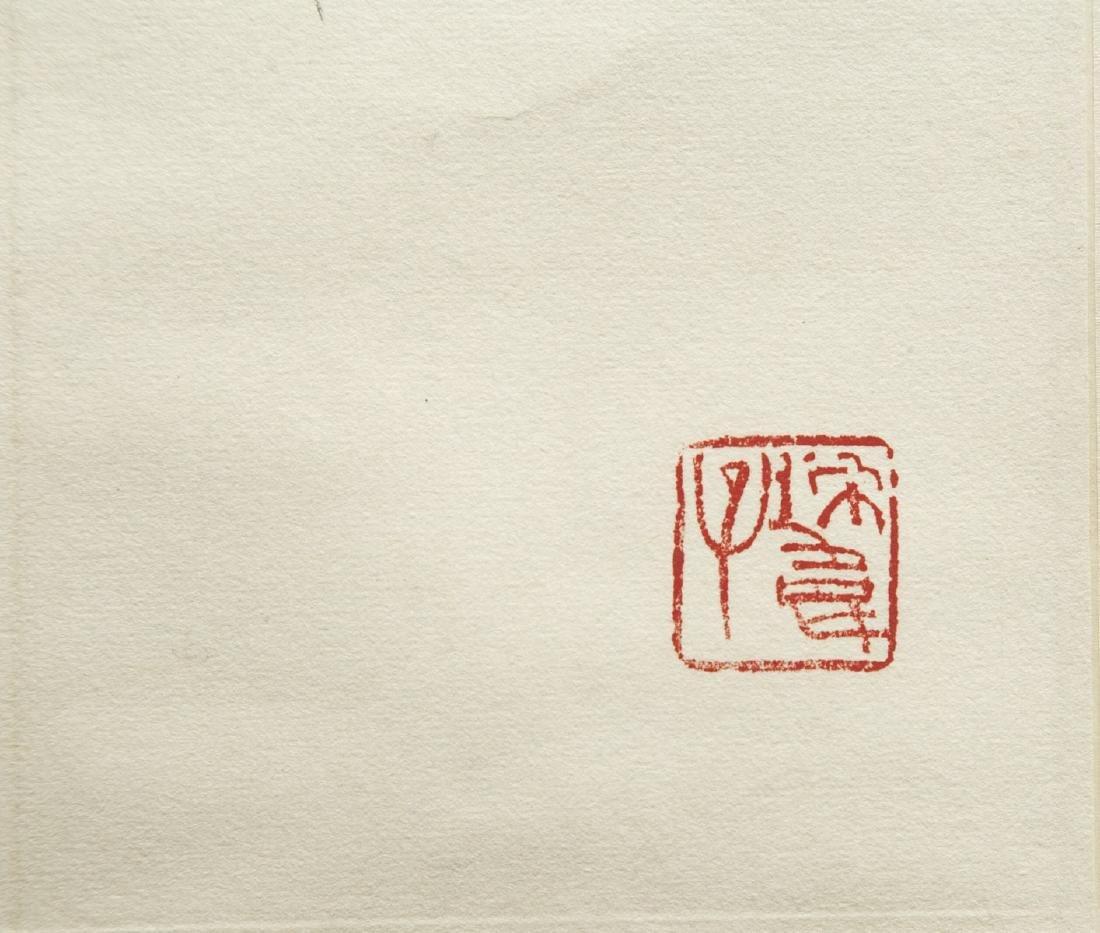 CHENG SHIFA (1921-2007), PLUM BLOSSOM - 3